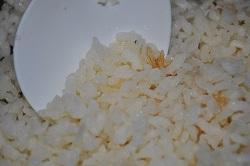 Reispilaf im Reiskocher